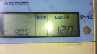 倉庫内の温度管理
